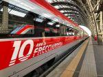 La Ferrovia ad alta velocità in Italia festeggia i suoi primi dieci anni