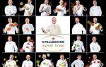S.Pellegrino Sapori Ticino, International Gourmet Festival