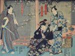 Giappone. Terra di geisha e samurai in scena alla Reggia di Monza